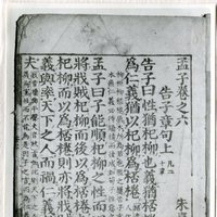 p484 むかしの教科書-1